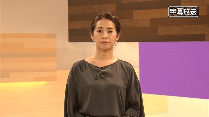2018年12月04日椿原慶子の画像01枚目