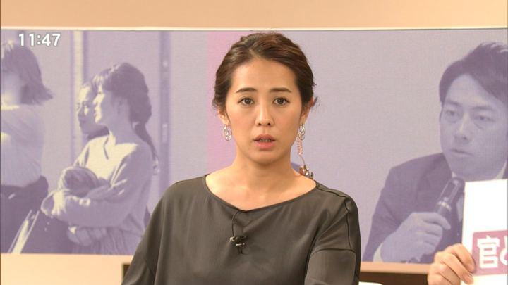 2018年12月04日椿原慶子の画像06枚目