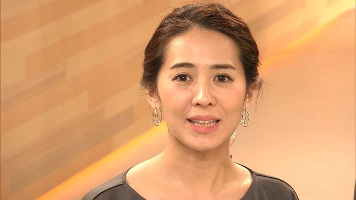 2018年12月04日椿原慶子の画像14枚目
