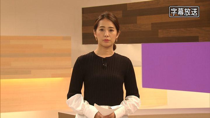 2018年12月05日椿原慶子の画像02枚目