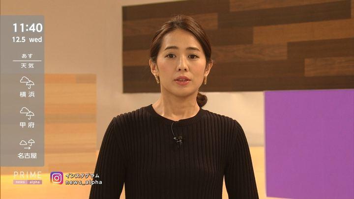 2018年12月05日椿原慶子の画像03枚目