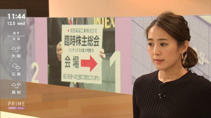 2018年12月05日椿原慶子の画像05枚目
