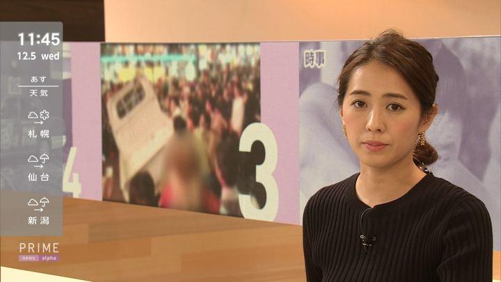 2018年12月05日椿原慶子の画像07枚目