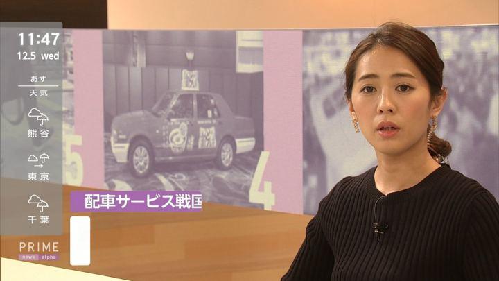 2018年12月05日椿原慶子の画像09枚目