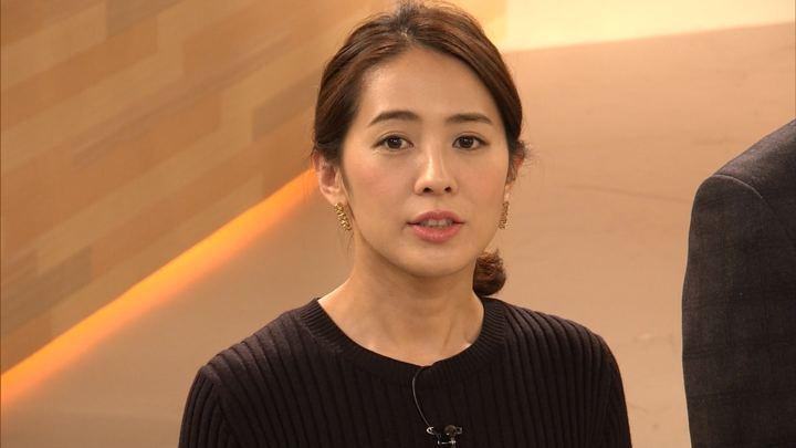 2018年12月05日椿原慶子の画像17枚目