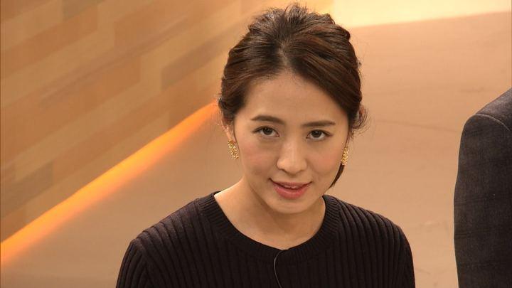 2018年12月05日椿原慶子の画像18枚目
