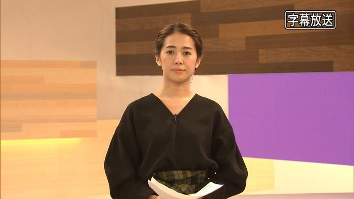 2018年12月12日椿原慶子の画像03枚目