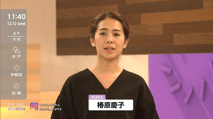 2018年12月12日椿原慶子の画像04枚目