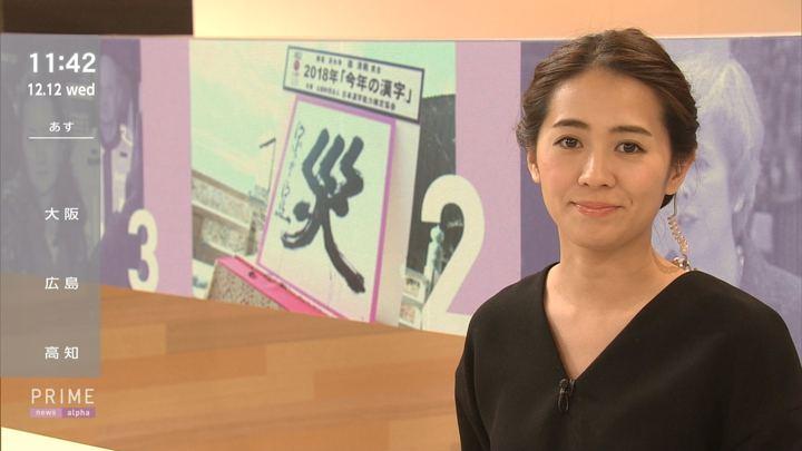 2018年12月12日椿原慶子の画像06枚目