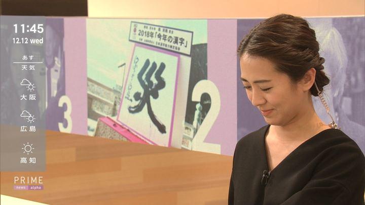 2018年12月12日椿原慶子の画像07枚目