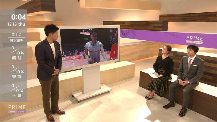 2018年12月12日椿原慶子の画像16枚目