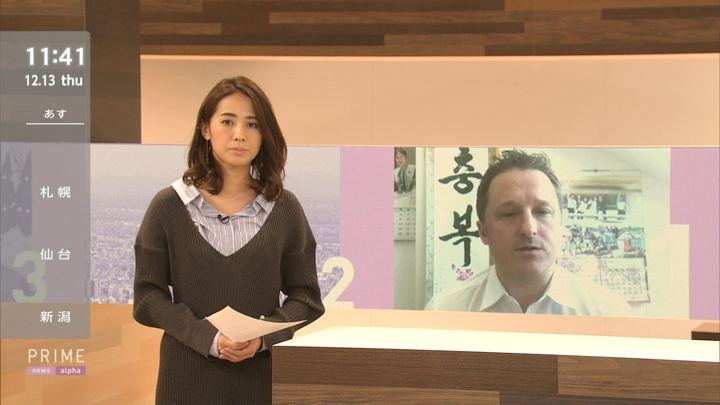 2018年12月13日椿原慶子の画像05枚目