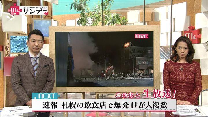 2018年12月16日椿原慶子の画像01枚目