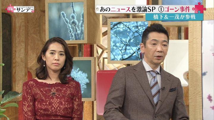 2018年12月16日椿原慶子の画像05枚目