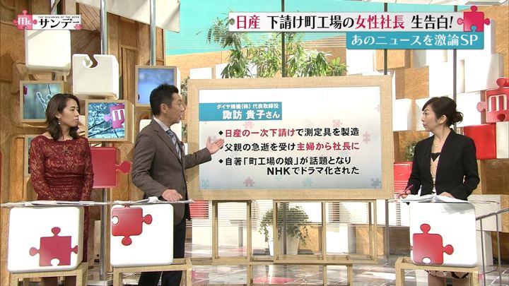 2018年12月16日椿原慶子の画像06枚目