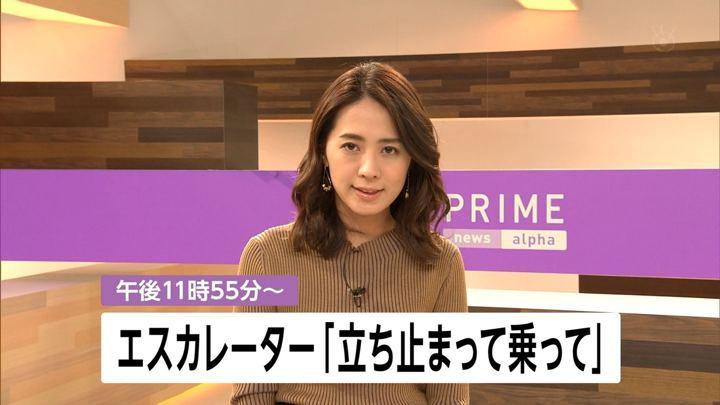 2018年12月17日椿原慶子の画像02枚目