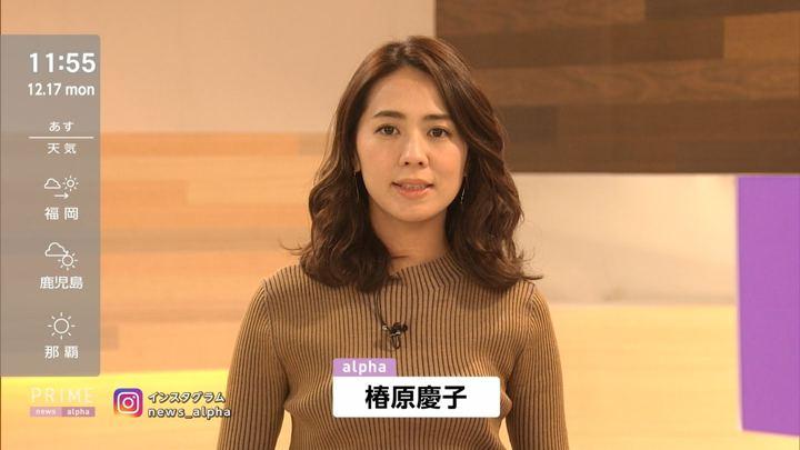 2018年12月17日椿原慶子の画像05枚目
