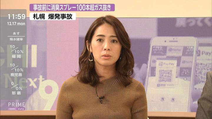 2018年12月17日椿原慶子の画像08枚目