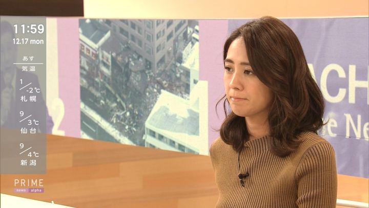 2018年12月17日椿原慶子の画像09枚目