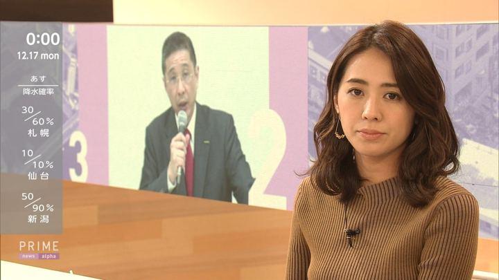 2018年12月17日椿原慶子の画像10枚目