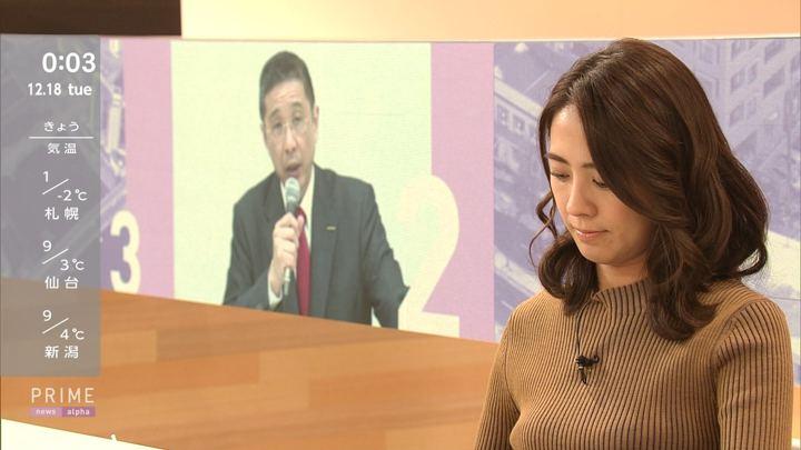 2018年12月17日椿原慶子の画像11枚目