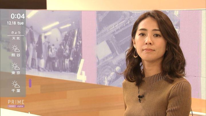2018年12月17日椿原慶子の画像12枚目