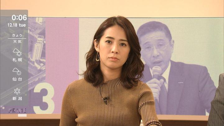2018年12月17日椿原慶子の画像13枚目