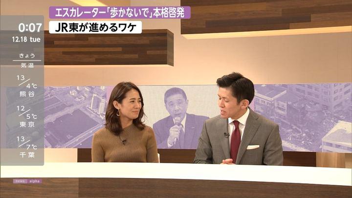 2018年12月17日椿原慶子の画像14枚目