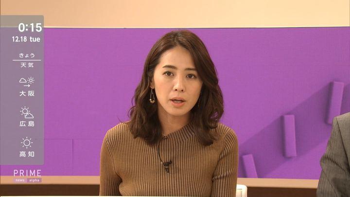 2018年12月17日椿原慶子の画像17枚目
