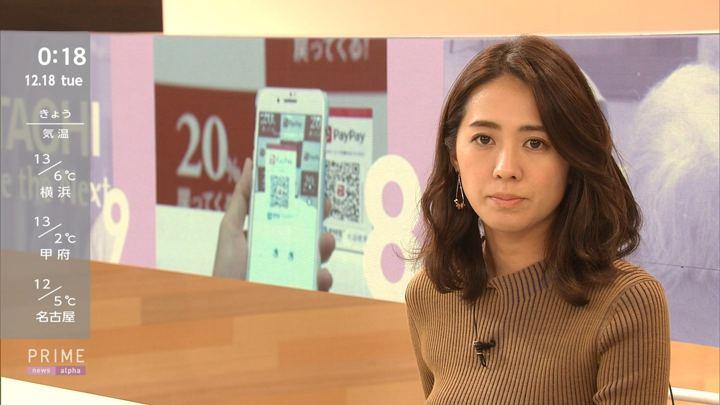 2018年12月17日椿原慶子の画像18枚目