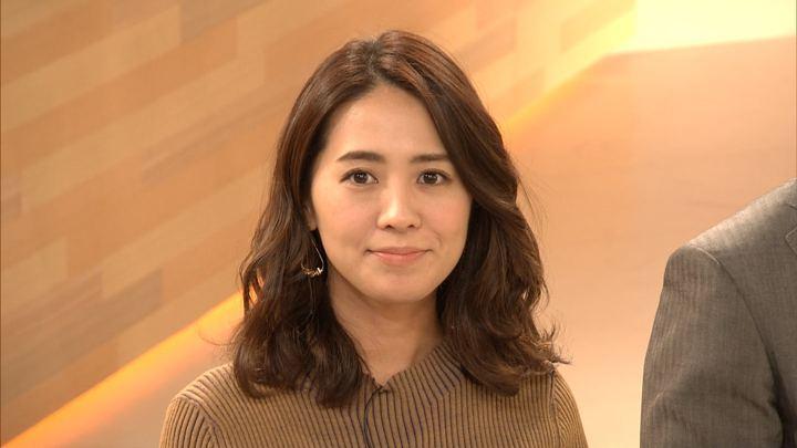 2018年12月17日椿原慶子の画像24枚目