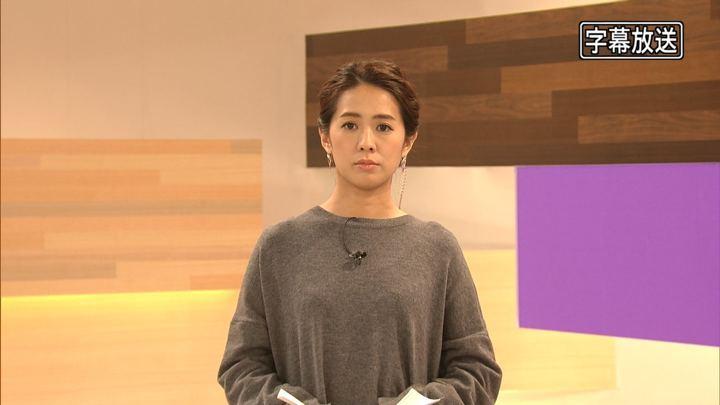 2018年12月18日椿原慶子の画像02枚目