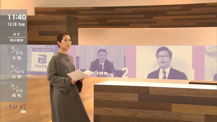 2018年12月18日椿原慶子の画像04枚目