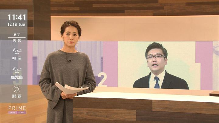 2018年12月18日椿原慶子の画像05枚目