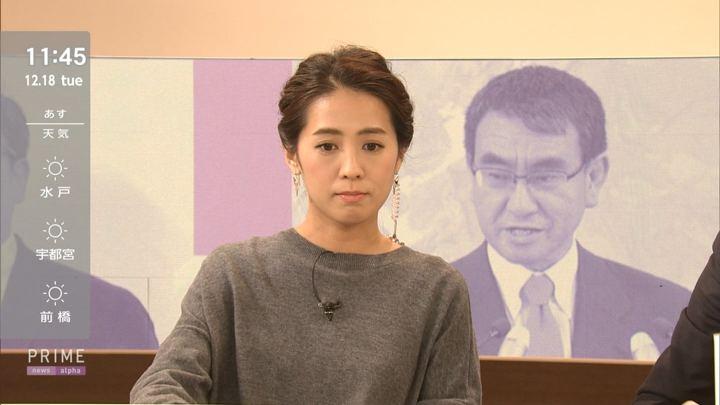 2018年12月18日椿原慶子の画像08枚目