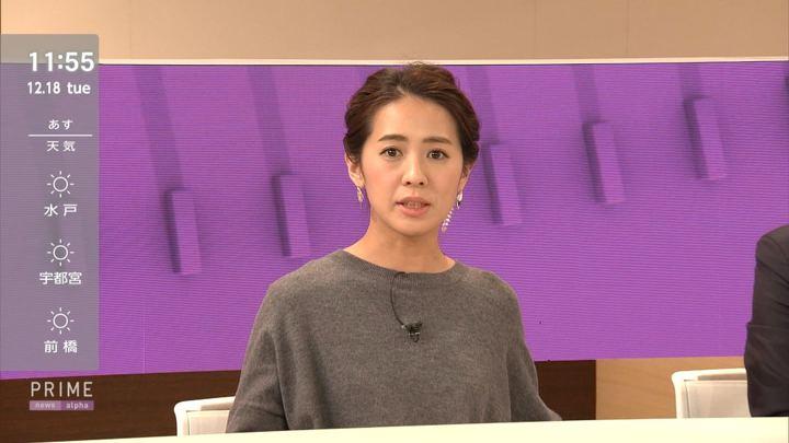2018年12月18日椿原慶子の画像10枚目