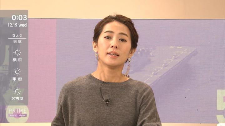 2018年12月18日椿原慶子の画像17枚目
