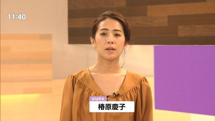 2018年12月19日椿原慶子の画像02枚目