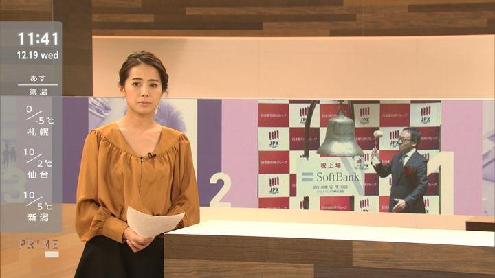 2018年12月19日椿原慶子の画像04枚目