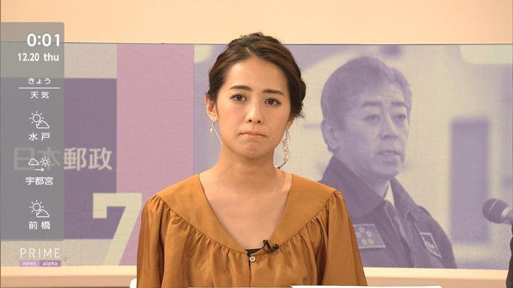 2018年12月19日椿原慶子の画像11枚目