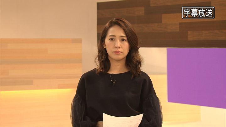 2018年12月20日椿原慶子の画像02枚目