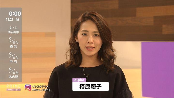 2018年12月20日椿原慶子の画像03枚目