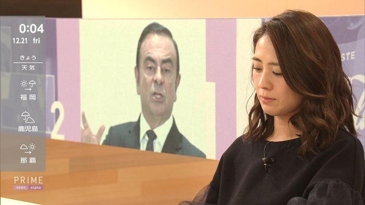 2018年12月20日椿原慶子の画像07枚目