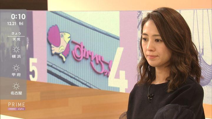 2018年12月20日椿原慶子の画像09枚目