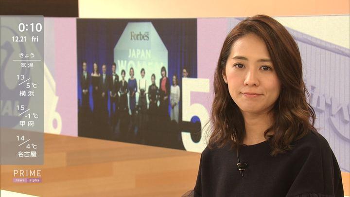 2018年12月20日椿原慶子の画像10枚目