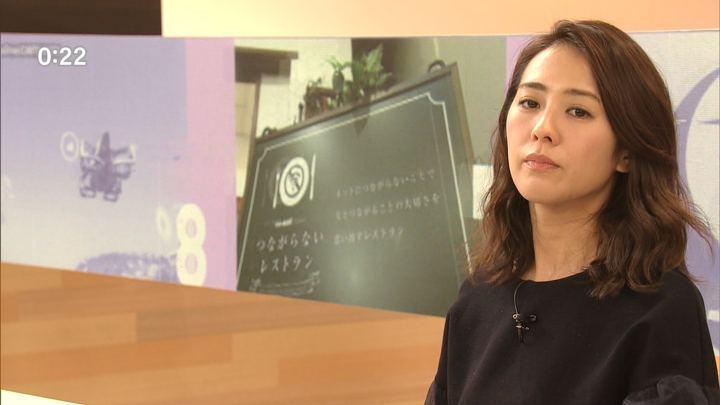 2018年12月20日椿原慶子の画像15枚目