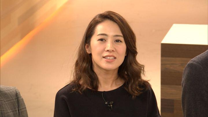 2018年12月20日椿原慶子の画像22枚目