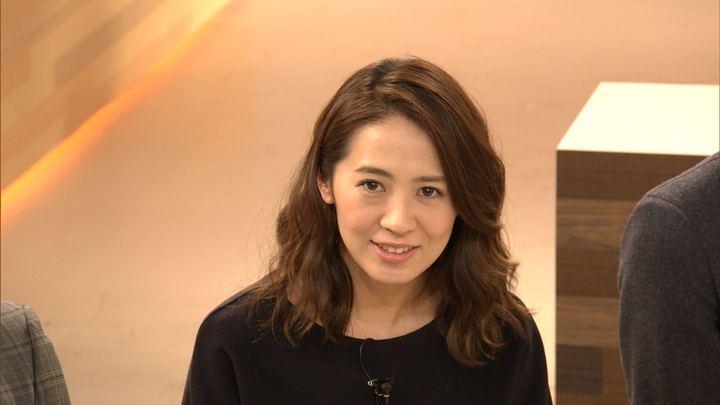 2018年12月20日椿原慶子の画像23枚目