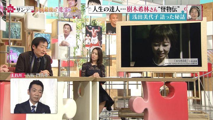 2018年12月23日椿原慶子の画像01枚目