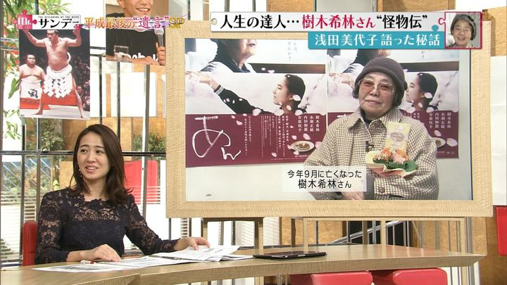 2018年12月23日椿原慶子の画像02枚目